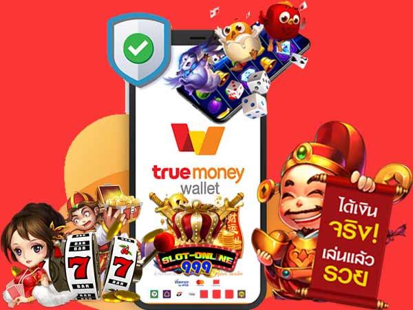 สล็อตเติม True Wallet ไม่มีขั้นต่ำ2021 ทรูวอลเลท